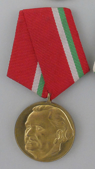Medal for the 100th Anniversary of Georgi Dimitrov Obverse