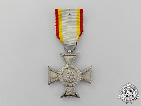II Class Cross (1914-1916)