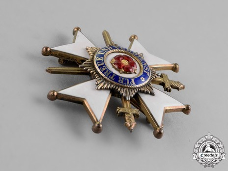 Officers' Honour Cross with Swords (in silver gilt) Obverse