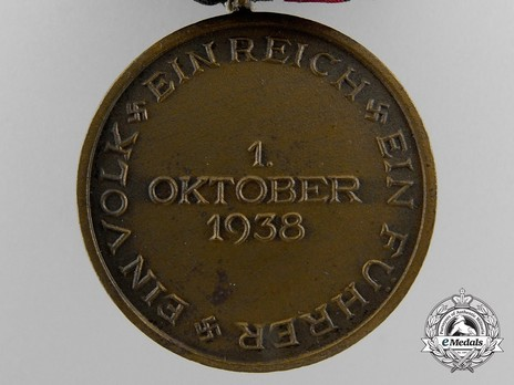 """Commemorative Medal of 1st October 1938 (Sudetenland Medal) (with """"Prague Clasp"""") Reverse"""