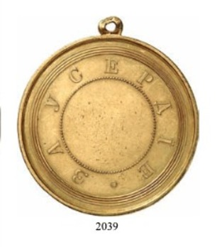 Medal for Zeal, Type III, in Gold (1855) Reverse