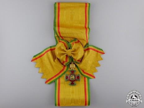 Order of Emperor Menelik II, Grand Cross Obverse
