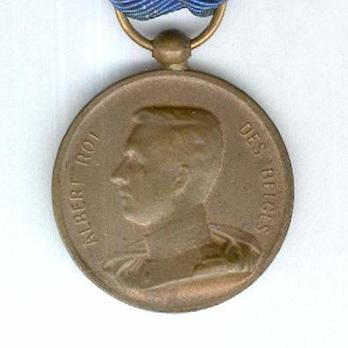 Service Medal, in Bronze (1910-1934) Obverse