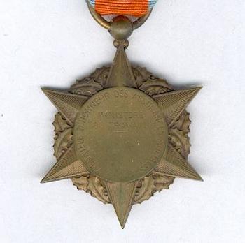 """Bronze Medal (stamped """"A. RIVET"""") Reverse"""