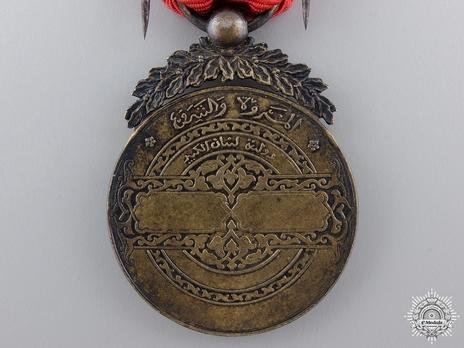 Order of Merit, I Class (1959-)Reverse