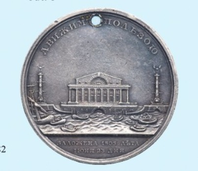Foundation of the New Bourse at St. Petersburg Table Medal (in silver) Reverse