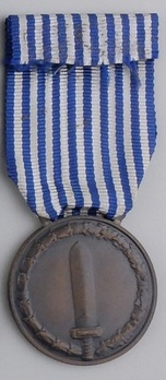 Medal of Honour for Long Command in the Military, in Bronze Reverse