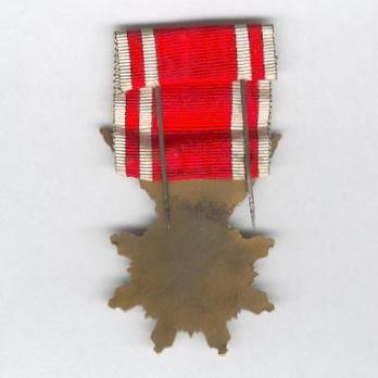 Order of Military Merit, III Class Reverse