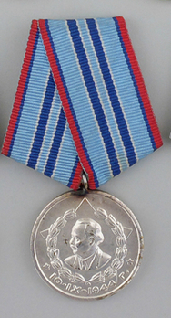 Medal for Long Service in the Ministry of Internal Affairs, II Class Obverse