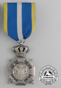 Faithful Service Cross, Type II, Military Division, II Class Obverse