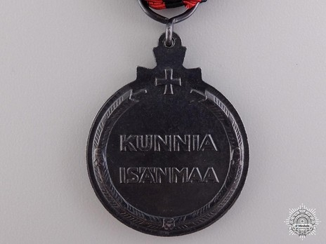 "Winter War Medal, Type II (with clasp ""ILMAPUOLUSTUS"") Reverse"