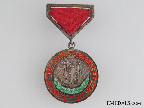 Honour Medal of Labour (with Mongolian letters) Obverse