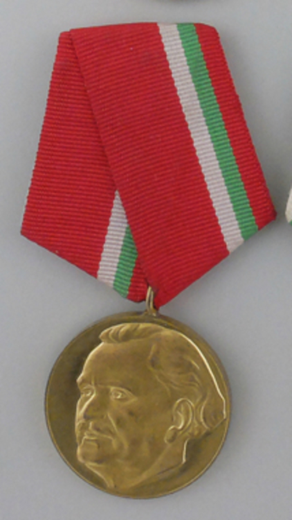 Medal+for+the+100th+anniversary+of+georgi+dimitrov