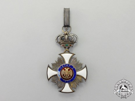 Order of the Star of Karageorg, Civil Division, III Class Reverse
