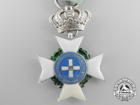 Order of the Redeemer, Type I, Knight's Cross, in Silver Reverse