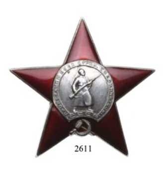 Order of the Red Star, Type III
