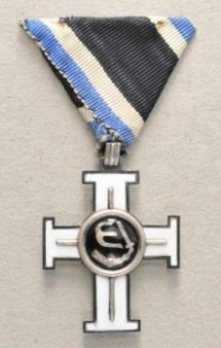 Cross of Liberty, I Grade, III Class Obverse