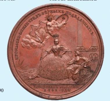 Coronation of Elizabeth Petrovna Table Medal (in bronze) Reverse
