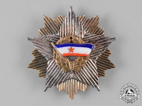 Order of the Yugoslav Flag, II Class Breast Star