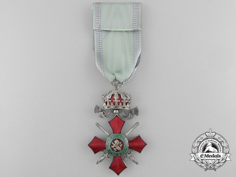 Order of Military Merit, V Class (with bravery ribbon 1912-1944) Reverse