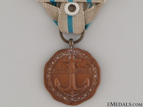 Medal of Maritime Virtue, Type II, Civil Division, III Class Reverse