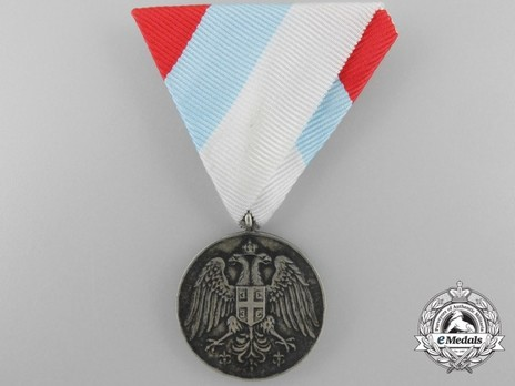 1912 Medal for Bravery, in Silver Obverse