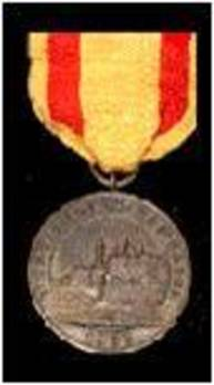 West Indies Campaign Medal