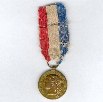 "Medal for Honour of Epidemics, Bronze Medal (Ministry of the Interior, stamped ""H.PONSCARME,"" 1889-1921)"