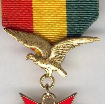 Maltese Cross (gilt) Suspension