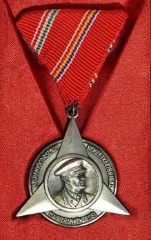 Matthew Zalka Commemorative Medal Obverse