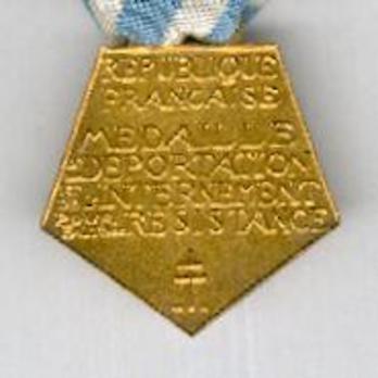 Bronze Medal (Bronze gilt) Reverse