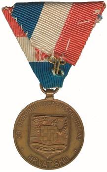 Bravery Medal for Velebit, in Bronze Reverse