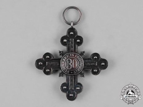 Long Service Decoration for Domestic Service, Silver Cross for 30 Years Obverse