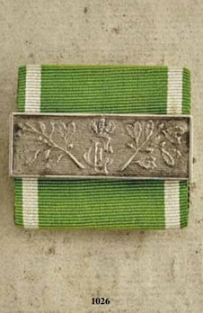 """Military Long Service Decoration, Bar for 15 Years (with """"CE"""" and oak branches 1901-1918)"""