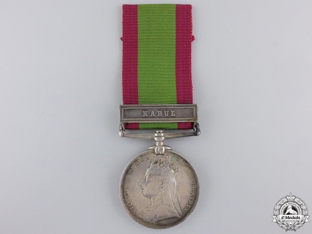 Silver medal kabul obverse