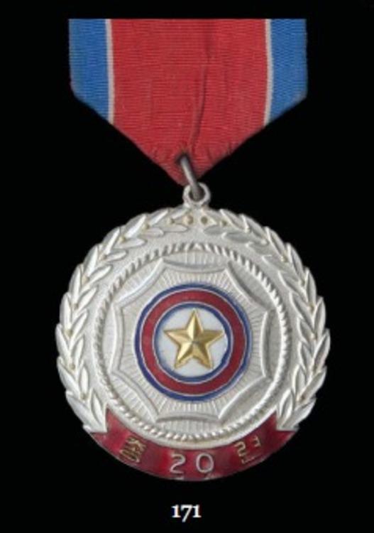 North+korea+com+medal+20th+anni+chongryon+me81