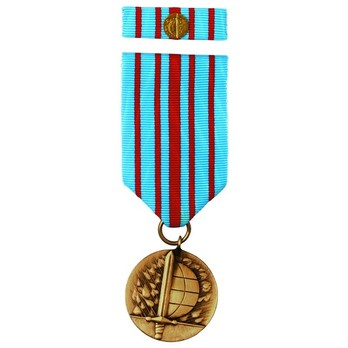 Medal for Service Abroad, I Class Medal (for Combat Missions) Obverse
