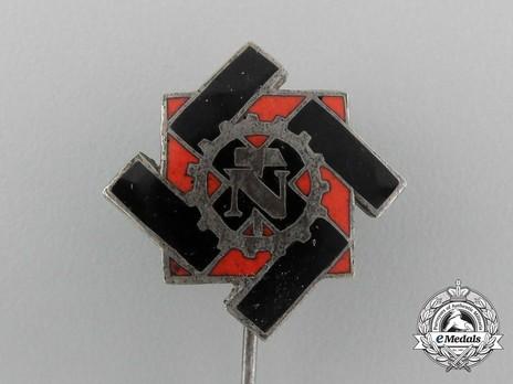 Technical Emergency Service Membership Pin Obverse