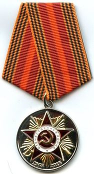 70 Years of Victory in the Great Patriotic War Circular Medal Obverse