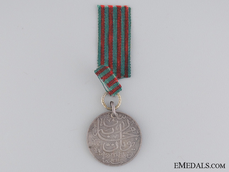 Greek Campaign Medal, 1896 Reverse