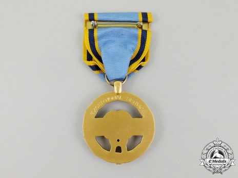 NASA Exceptional Service Medal Reverse