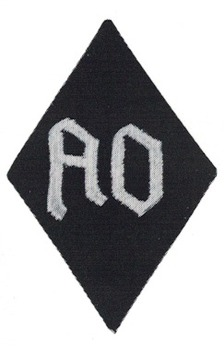 Allgemeine SS Auslands-Organisation Trade Insignia (Officer version) Obverse