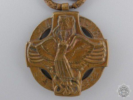 """Bronze Cross (stamped """"AB"""" with ribbon decorations) Obverse"""