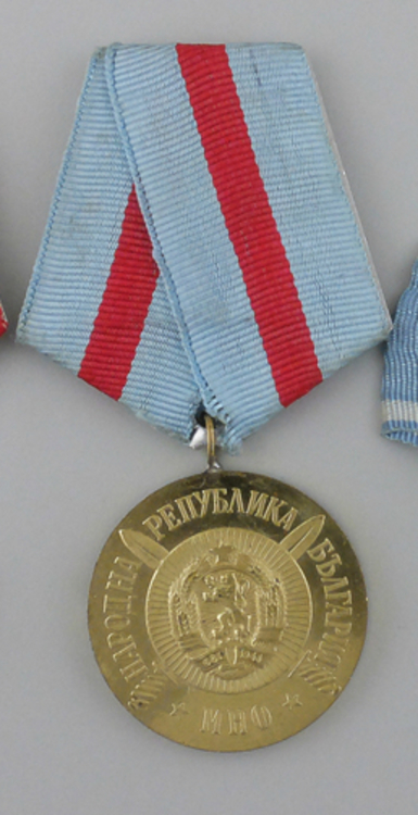 Medal+for+distinguished+service+in+the+bulgarian+people%27s+army