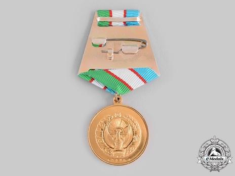 Medal Sukhrat Reverse
