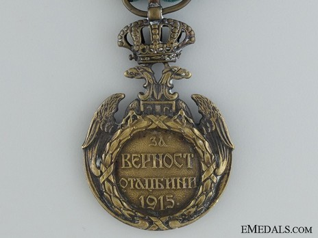 Commemorative Medal for Loyalty to the Fatherland Reverse