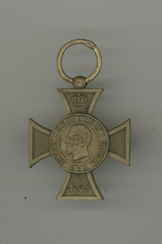 Veterans' Society Merit Cross Obverse