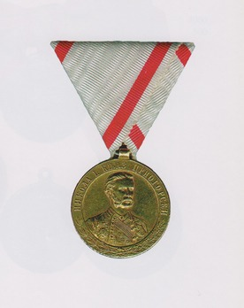 Commemorative Medal for the War of Liberation and Independence (1879)