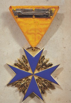 Small Decoration (1914-1918)