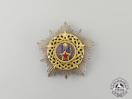 Order of the Grand Star of Yugoslavia, Type II, II Class Breast Star Obverse